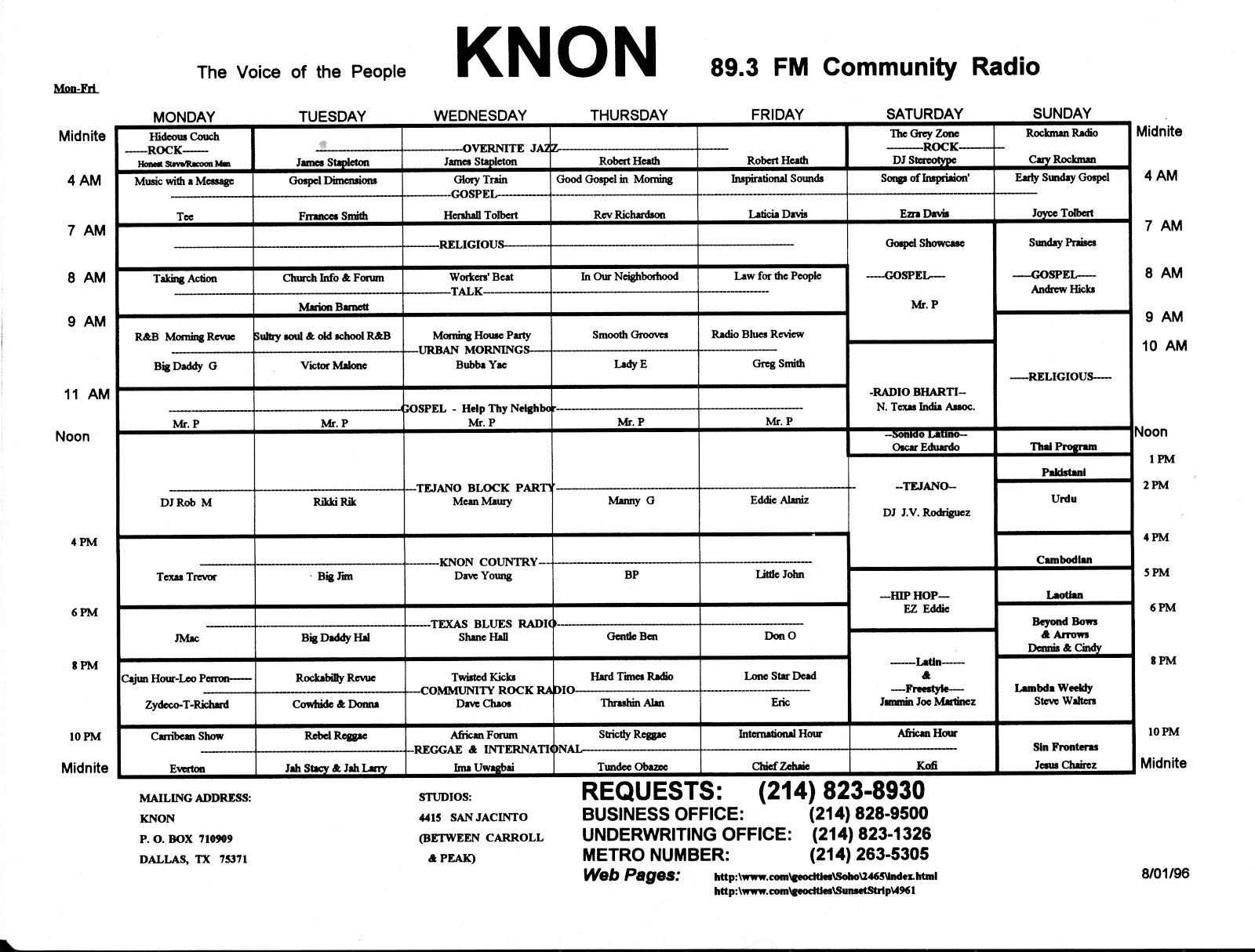 knon-schedule-960801